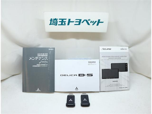 D パワーパッケージ 4WD フルセグ メモリーナビ DVD再生 後席モニター バックカメラ ETC 両側電動スライド HIDヘッドライト 乗車定員8人 3列シート ディーゼル(15枚目)