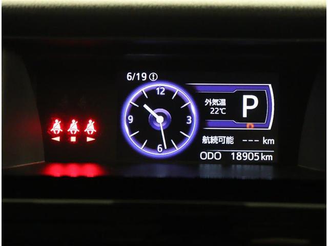 カスタムG S フルセグ メモリーナビ DVD再生 バックカメラ 衝突被害軽減システム ETC ドラレコ 両側電動スライド LEDヘッドランプ ウオークスルー 記録簿 アイドリングストップ(7枚目)