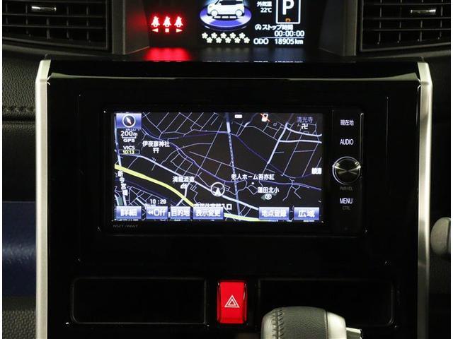 カスタムG S フルセグ メモリーナビ DVD再生 バックカメラ 衝突被害軽減システム ETC ドラレコ 両側電動スライド LEDヘッドランプ ウオークスルー 記録簿 アイドリングストップ(8枚目)