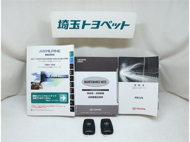 Sツーリングセレクション フルセグ メモリーナビ DVD再生 バックカメラ ETC LEDヘッドランプ ワンオーナー 記録簿(13枚目)