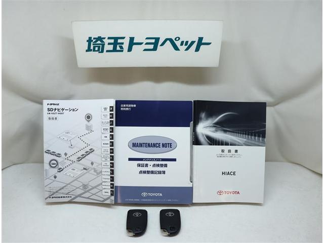 スーパーGL ダークプライムII フルセグ メモリーナビ DVD再生 バックカメラ 衝突被害軽減システム ETC LEDヘッドランプ ワンオーナー フルエアロ 記録簿 ディーゼル(13枚目)