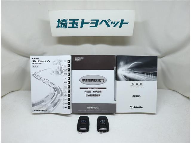 Aツーリングセレクション フルセグ メモリーナビ DVD再生 バックカメラ 衝突被害軽減システム ドラレコ LEDヘッドランプ ワンオーナー 記録簿(13枚目)