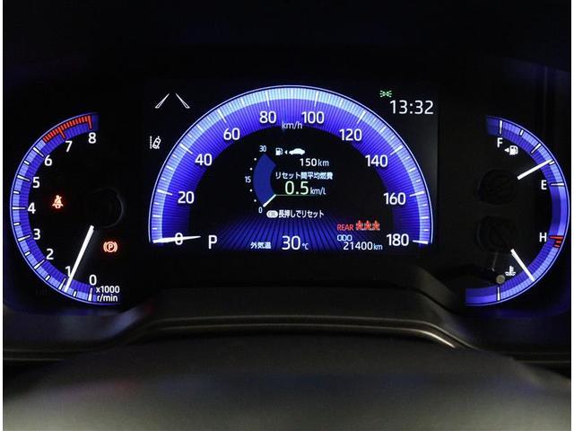 ダブルバイビー 衝突被害軽減ブレーキ Bモニター スマートキー ワンオーナー ETC キーフリー フルセグTV メモリナビ 横滑り防止装置 盗難防止装置 ABS AW LED(6枚目)