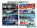 D パワーパッケージ 4WD フルセグ メモリーナビ DVD再生 後席モニター バックカメラ ETC 両側電動スライド HIDヘッドライト 乗車定員8人 3列シート ディーゼル(48枚目)