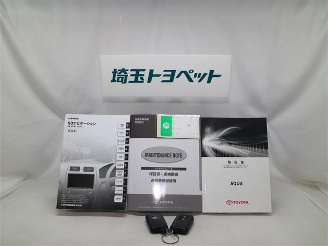 トヨタ アクア X-アーバン  メモリーナビ 当社試乗車