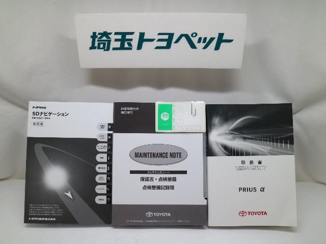 S モデリスタエアロ(20枚目)
