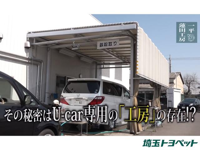 「トヨタ」「プリウスα」「ミニバン・ワンボックス」「埼玉県」の中古車27