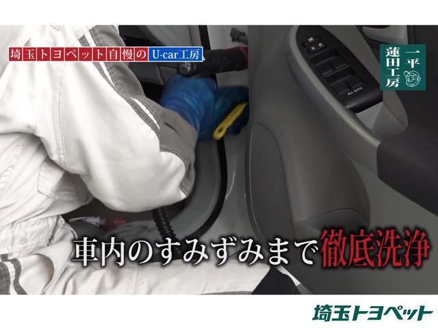 「トヨタ」「プリウスα」「ミニバン・ワンボックス」「埼玉県」の中古車33