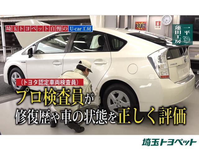 「トヨタ」「プリウスα」「ミニバン・ワンボックス」「埼玉県」の中古車44