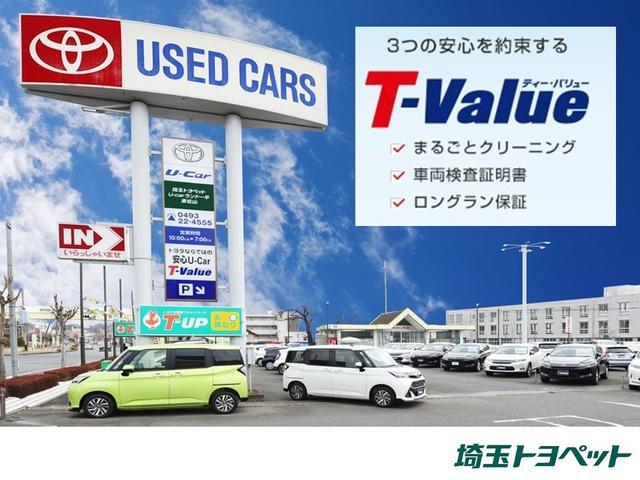 「トヨタ」「C-HR」「SUV・クロカン」「埼玉県」の中古車16