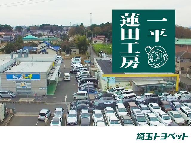 「トヨタ」「C-HR」「SUV・クロカン」「埼玉県」の中古車22