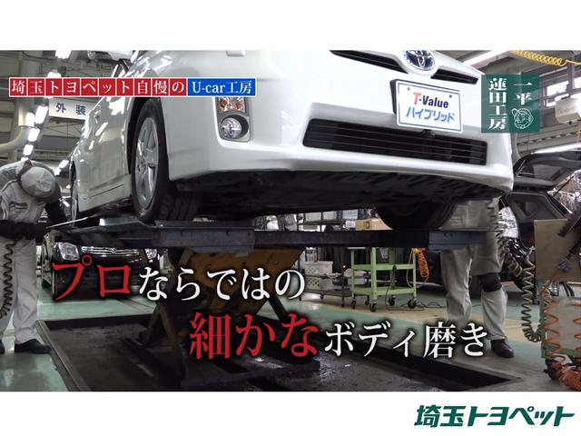 「トヨタ」「ヴォクシー」「ミニバン・ワンボックス」「埼玉県」の中古車40