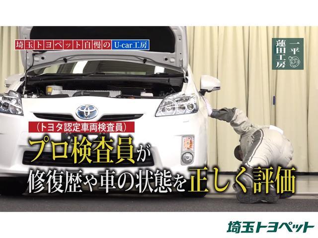 厳しい試験に合格した検査員が修復歴や車両の状態を細かくチェックしております
