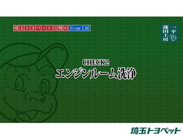 【CHECK2 エンジンルーム洗浄】