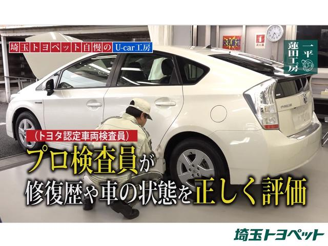 車両を専門に検査する「プロだからわかる」ごく小さなキズや凹み。見逃しません