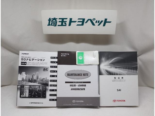 S Cパッケージ LEDライト ナビ バックカメラ アルミ(14枚目)