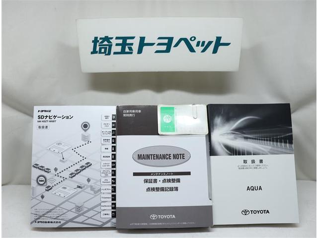 Sスタイルブラック フルセグ DVD再生 バックカメラ 衝突被害軽減システム ETC ワンオーナー 記録簿(14枚目)