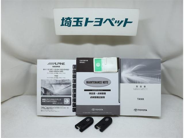 X フルセグ メモリーナビ DVD再生 バックカメラ 電動スライドドア ウオークスルー ワンオーナー アイドリングストップ(14枚目)