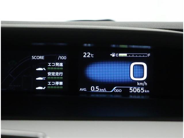 SセーフティプラスII フルセグ メモリーナビ DVD再生 ミュージックプレイヤー接続可 バックカメラ 衝突被害軽減システム ETC LEDヘッドランプ ワンオーナー(6枚目)