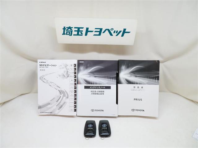 SセーフティプラスII フルセグ メモリーナビ DVD再生 ミュージックプレイヤー接続可 バックカメラ 衝突被害軽減システム ETC LEDヘッドランプ ワンオーナー(13枚目)