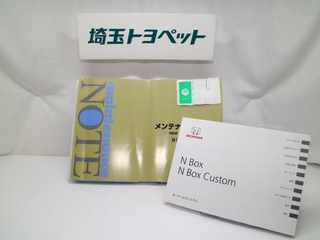 ホンダ N BOXカスタム G SS 両側電動スライドドア HID フルセグTV