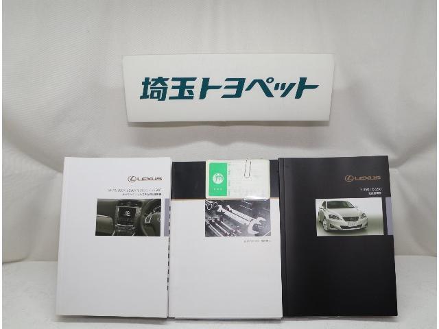 「レクサス」「IS」「セダン」「埼玉県」の中古車15