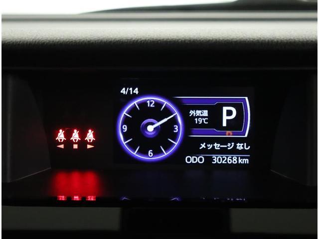 カスタムG S フルセグ DVD再生 ミュージックプレイヤー接続可 バックカメラ 衝突被害軽減システム ETC 両側電動スライド LEDヘッドランプ ウオークスルー ワンオーナー 記録簿 アイドリングストップ(7枚目)