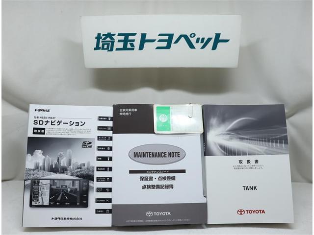 カスタムG S フルセグ DVD再生 ミュージックプレイヤー接続可 バックカメラ 衝突被害軽減システム ETC 両側電動スライド LEDヘッドランプ ウオークスルー ワンオーナー 記録簿 アイドリングストップ(15枚目)