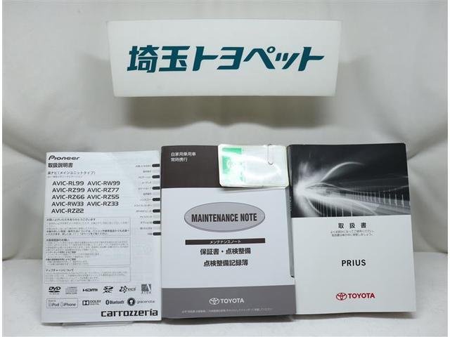 Sツーリングセレクション フルセグ メモリーナビ DVD再生 バックカメラ ETC LEDヘッドランプ ワンオーナー フルエアロ(14枚目)
