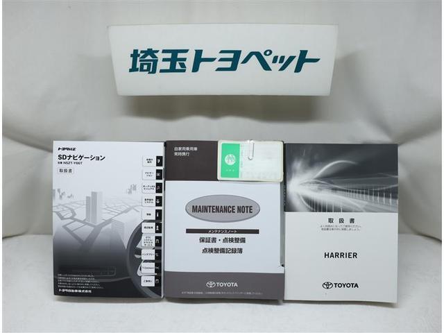 プレミアム フルセグ メモリーナビ DVD再生 バックカメラ 衝突被害軽減システム ETC ドラレコ LEDヘッドランプ ワンオーナー アイドリングストップ(14枚目)
