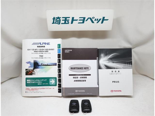 Sセーフティプラス フルセグ メモリーナビ DVD再生 ミュージックプレイヤー接続可 バックカメラ 衝突被害軽減システム ETC ドラレコ LEDヘッドランプ ワンオーナー(13枚目)