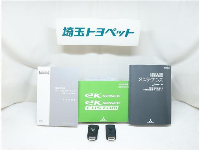 カスタムT フルセグ メモリーナビ DVD再生 ミュージックプレイヤー接続可 バックカメラ ETC 両側電動スライド HIDヘッドライト(13枚目)