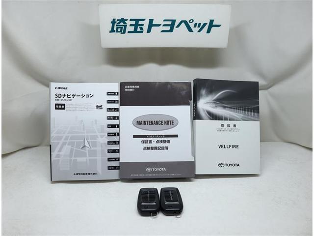 3.5Z G フルセグ メモリーナビ DVD再生 バックカメラ 衝突被害軽減システム ETC ドラレコ 両側電動スライド LEDヘッドランプ 乗車定員7人 3列シート ワンオーナー(14枚目)