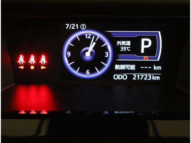 カスタムG フルセグ メモリーナビ DVD再生 バックカメラ 衝突被害軽減システム ETC ドラレコ 両側電動スライド LEDヘッドランプ ウオークスルー ワンオーナー 記録簿 アイドリングストップ(7枚目)