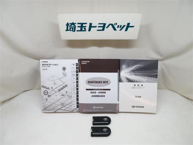 カスタムG フルセグ メモリーナビ DVD再生 バックカメラ 衝突被害軽減システム ETC ドラレコ 両側電動スライド LEDヘッドランプ ウオークスルー ワンオーナー 記録簿 アイドリングストップ(14枚目)