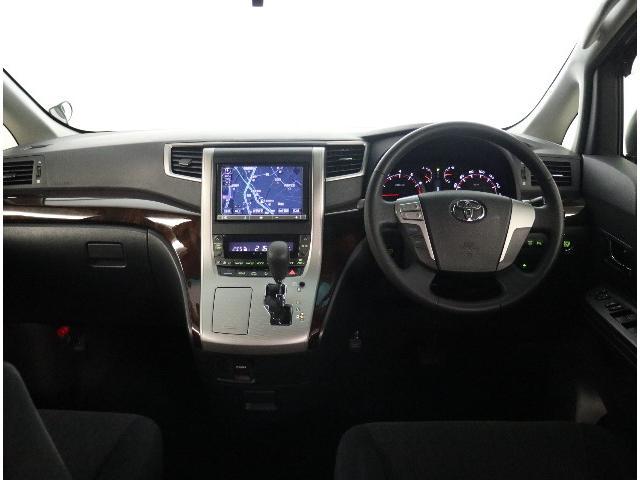 ☆当社の車は全てT-valueです☆ T-valueとは、3つの安心をあなたに!1.ピカット一平による徹底洗浄♪2.車両の品質が分かる車両検査証明書付き♪3.ご購入後も安心のロングラン保証付きです♪