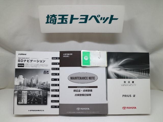 G SDナビ・ETC・フルセグ・Bカメラ・ワンオーナー(20枚目)