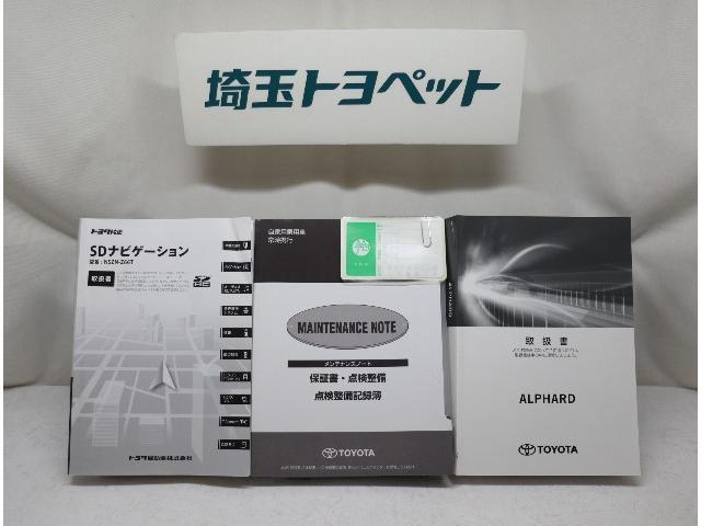 2.5S Cパッケージ ワンオーナー 両側電動スライド(14枚目)