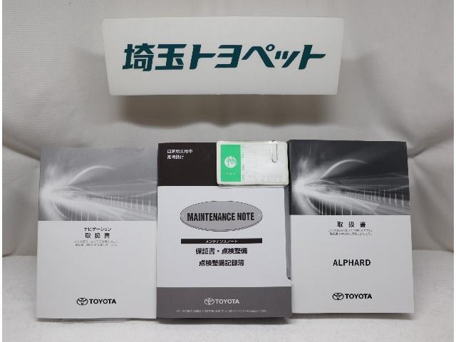 2.5S Cパッケージ ワンオーナー 両側電動スライド(15枚目)