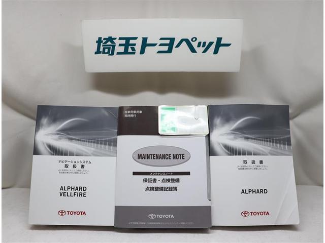 3.5SA Cパッケージ(15枚目)