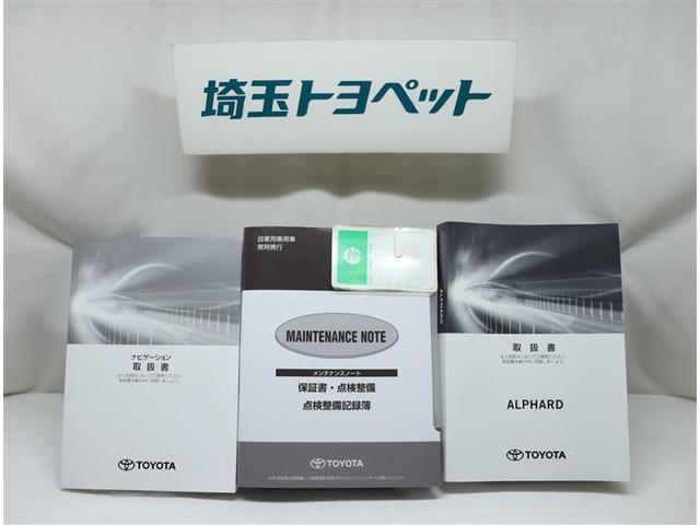 2.5S Cパッケージ サンルーフ DVD再生 ミュージックプレイヤー接続可 後席モニター バックカメラ 衝突被害軽減システム ETC 両側電動スライド LEDヘッドランプ 乗車定員7人 3列シート ワンオーナー(16枚目)