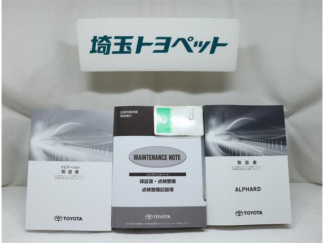 2.5S Cパッケージ サンルーフ フルセグ DVD再生 ミュージックプレイヤー接続可 バックカメラ 衝突被害軽減システム ETC ドラレコ 両側電動スライド LEDヘッドランプ 乗車定員7人 3列シート ワンオーナー(15枚目)