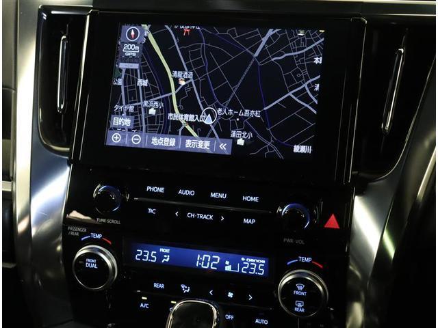 2.5S タイプゴールド フルセグ ミュージックプレイヤー接続可 後席モニター バックカメラ 衝突被害軽減システム 両側電動スライド LEDヘッドランプ 乗車定員7人 3列シート ワンオーナー(7枚目)