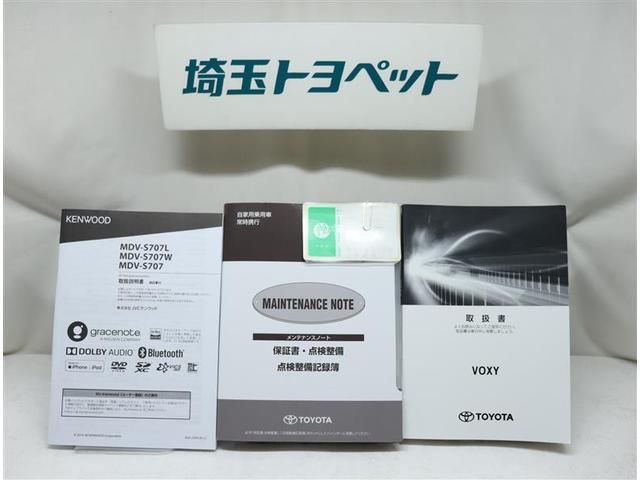 ZS 煌II フルセグ メモリーナビ DVD再生 バックカメラ 衝突被害軽減システム ETC 両側電動スライド LEDヘッドランプ ウオークスルー 乗車定員7人 3列シート ワンオーナー アイドリングストップ(13枚目)