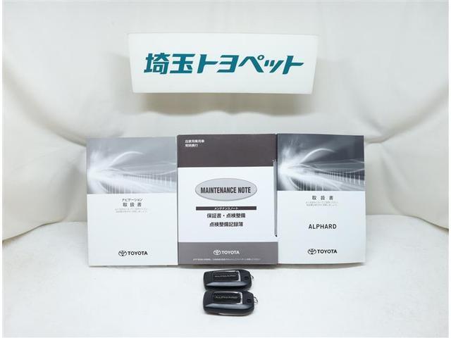 2.5S Cパッケージ サンルーフ フルセグ メモリーナビ DVD再生 ミュージックプレイヤー接続可 バックカメラ 衝突被害軽減システム ETC 両側電動スライド LEDヘッドランプ 乗車定員7人 3列シート ワンオーナー(14枚目)