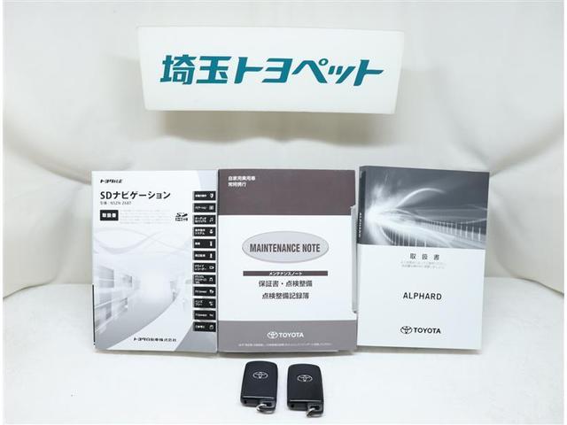 2.5S フルセグ メモリーナビ DVD再生 バックカメラ 衝突被害軽減システム ETC 両側電動スライド LEDヘッドランプ 乗車定員7人 3列シート ワンオーナー 記録簿(13枚目)