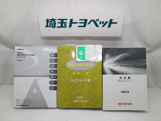 トヨタ アクア S SDナビ・ETC・Bカメラ・ワンセグ・ワンオーナー