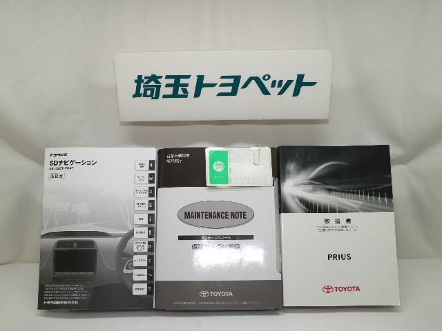 A SDナビ・ETC・フルセグ・Bカメラ・ワンオーナー(20枚目)