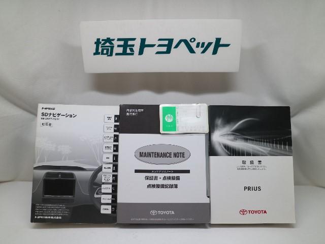 Sツーリングセレクション SDナビ・ETC・Fセグ・Bカメラ(20枚目)
