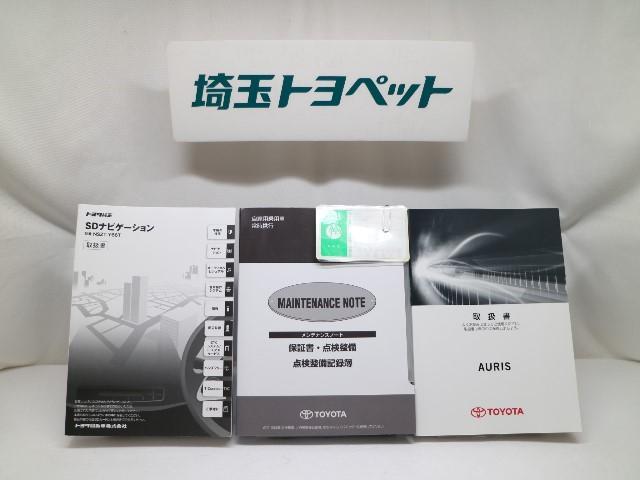 HV ブリックレーン Gパッケージ SDナビ・ETC(20枚目)